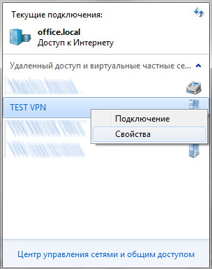 prop-vpn-windows-7.jpg
